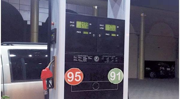 صورة الفرق بين البنزين الاخضر والاحمر , كيف تفرق بين انواع البنزين بسهوله