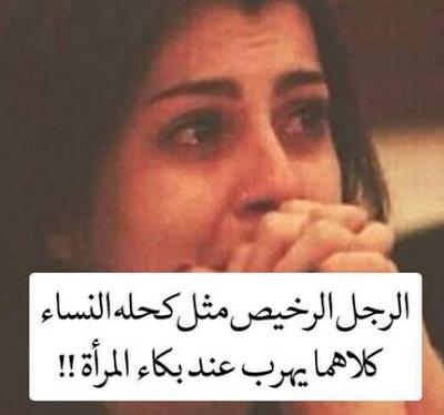 بيت شعر عن الرجولة اروع ابيات في الشعر عن الرجوله ازاي