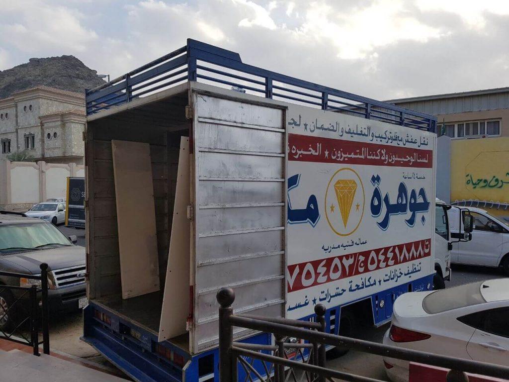 صورة شركة نقل اثاث بمكة , افضل الشركات لخدمات نقل الاثاث بمكه