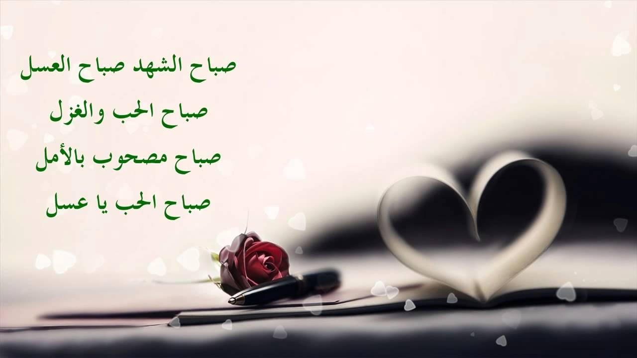 صورة اجمل رسائل صباح الخير حبيبي , احلى مسجات الصباح للحبيب الغالي 2902 8