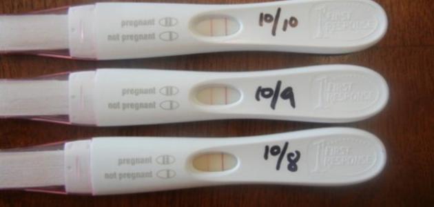 صور طريقة اختبار الحمل المنزلي , خطوات لاجراء اختبار الحمل المنزلي