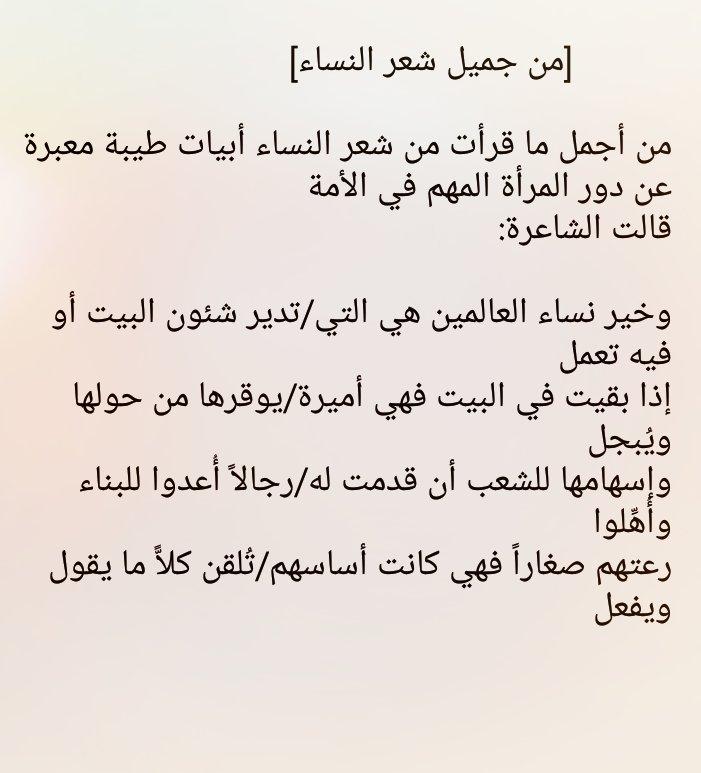 تعيين صنف انتقام شعر مدح النساء الجميلات Alsanapropertyinvestments Com