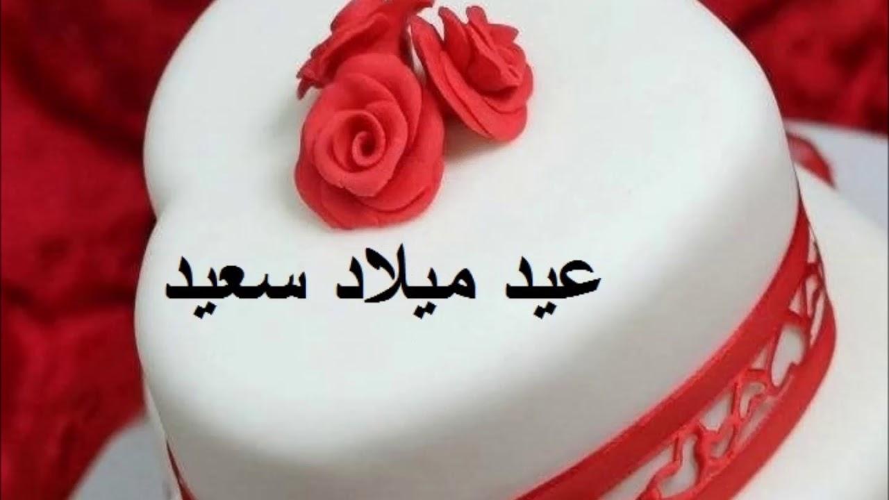 عيد ميلاد ابني الحبيب كيفيه الاحتفال بعيد ميلاد ابني الغالي ازاي