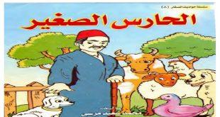 قراءة قصص اطفال , حكايات قبل النوم
