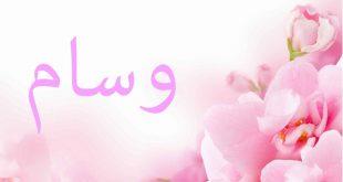 اسامي بنات سعودية , اروع اسماء بنات سعوديه تسميها لطفلتك