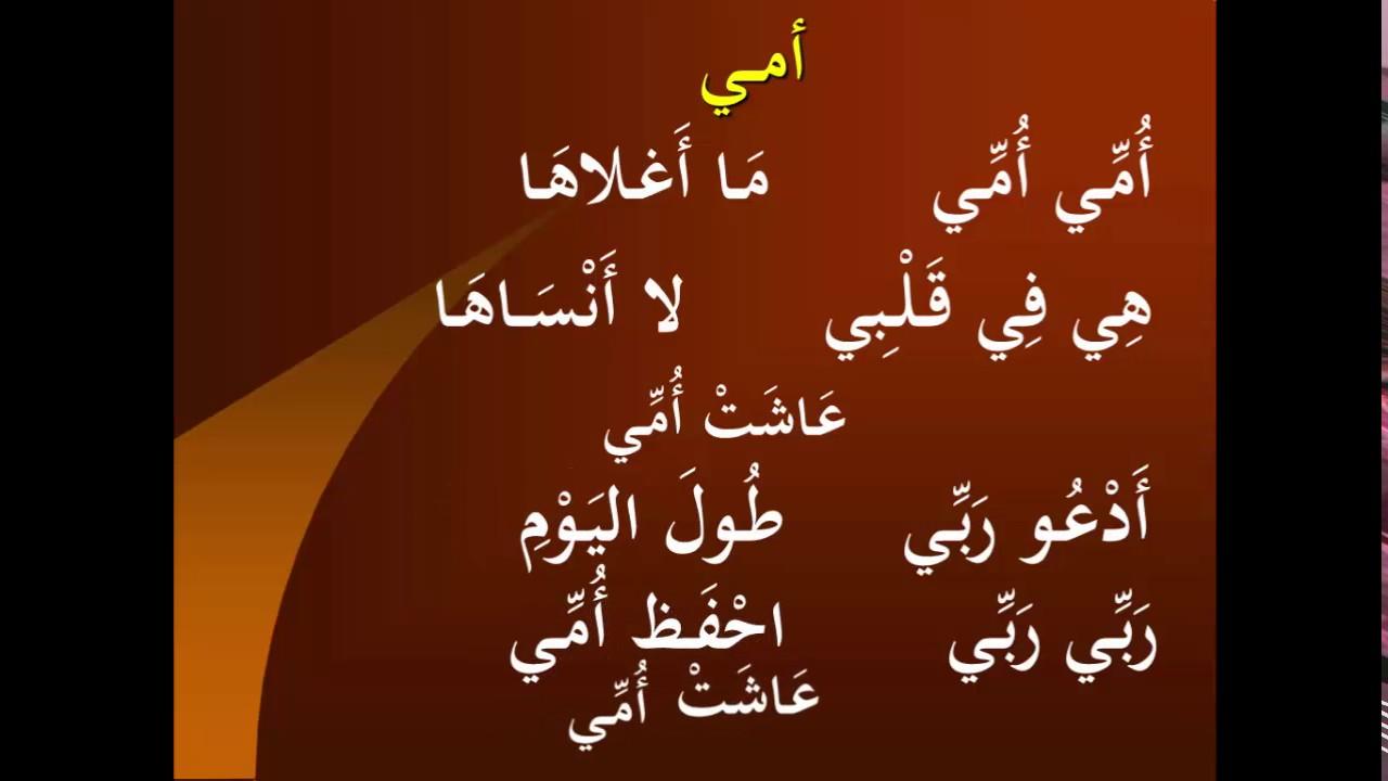 صورة قصيدة عن الام والاب مكتوبة , اجمل ابيات شعرية عن الاب و الام