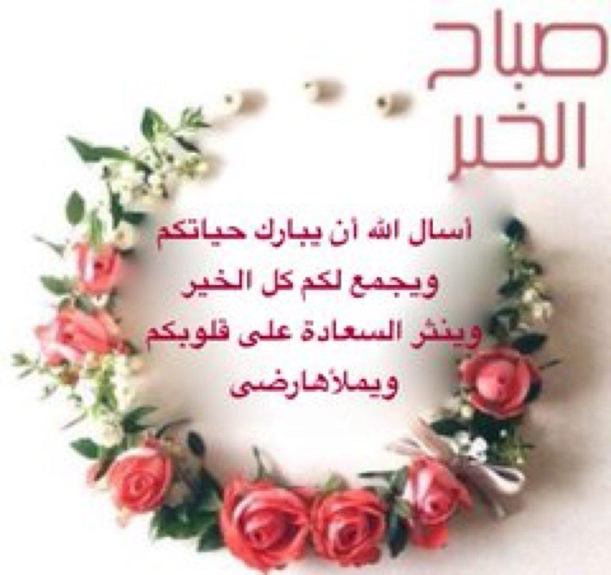 صورة رسائل دينيه صباحيه , عبارات دينية و اذكار الصباح
