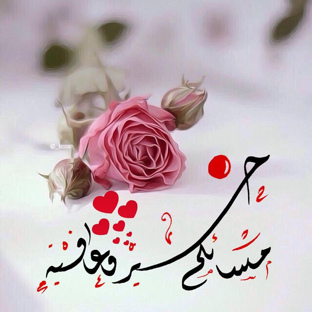 صورة صور جميله صباح الخير , صور مكتوب عليها صباح الخير 3564 7