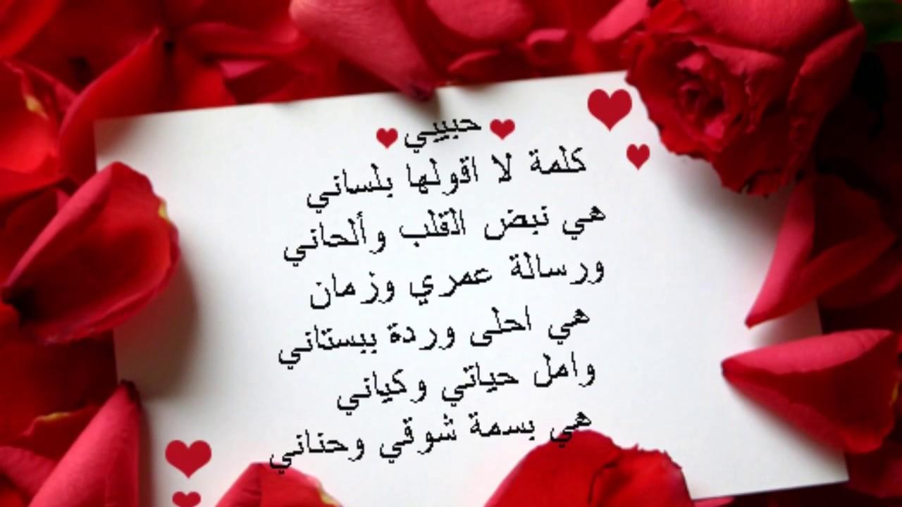 صورة شعر حب رومنسي , ارق وارقي الكلمات المعبره والاشعار الرائعه عن الحب 3682