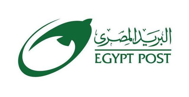 صور فوائد البريد المصرى , اهميه البريد المصري وفوائده