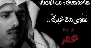 اشعار حامد زيد مكتوبه , ارق واجمل الاشعار لشاعر حامد زيد