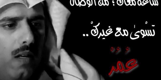 صورة اشعار حامد زيد مكتوبه , ارق واجمل الاشعار لشاعر حامد زيد