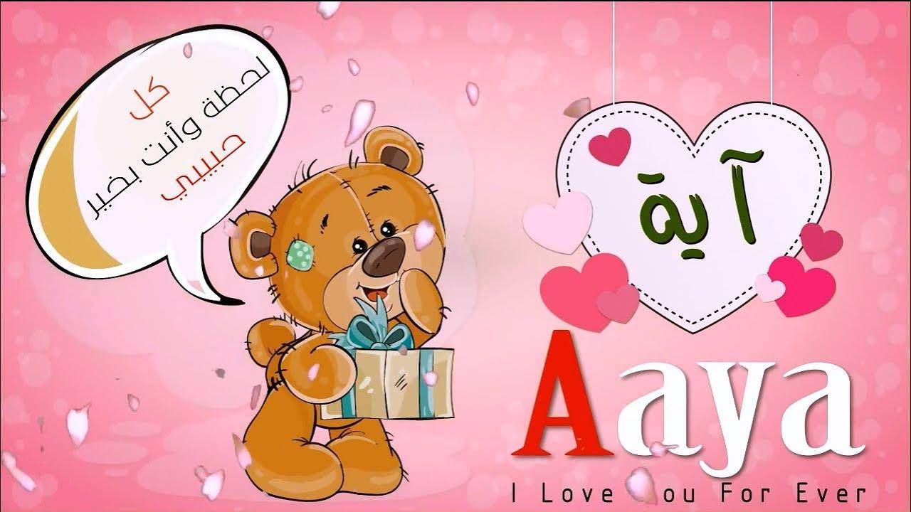 افضل برنامج ترجمه من عربي الى انجليزي