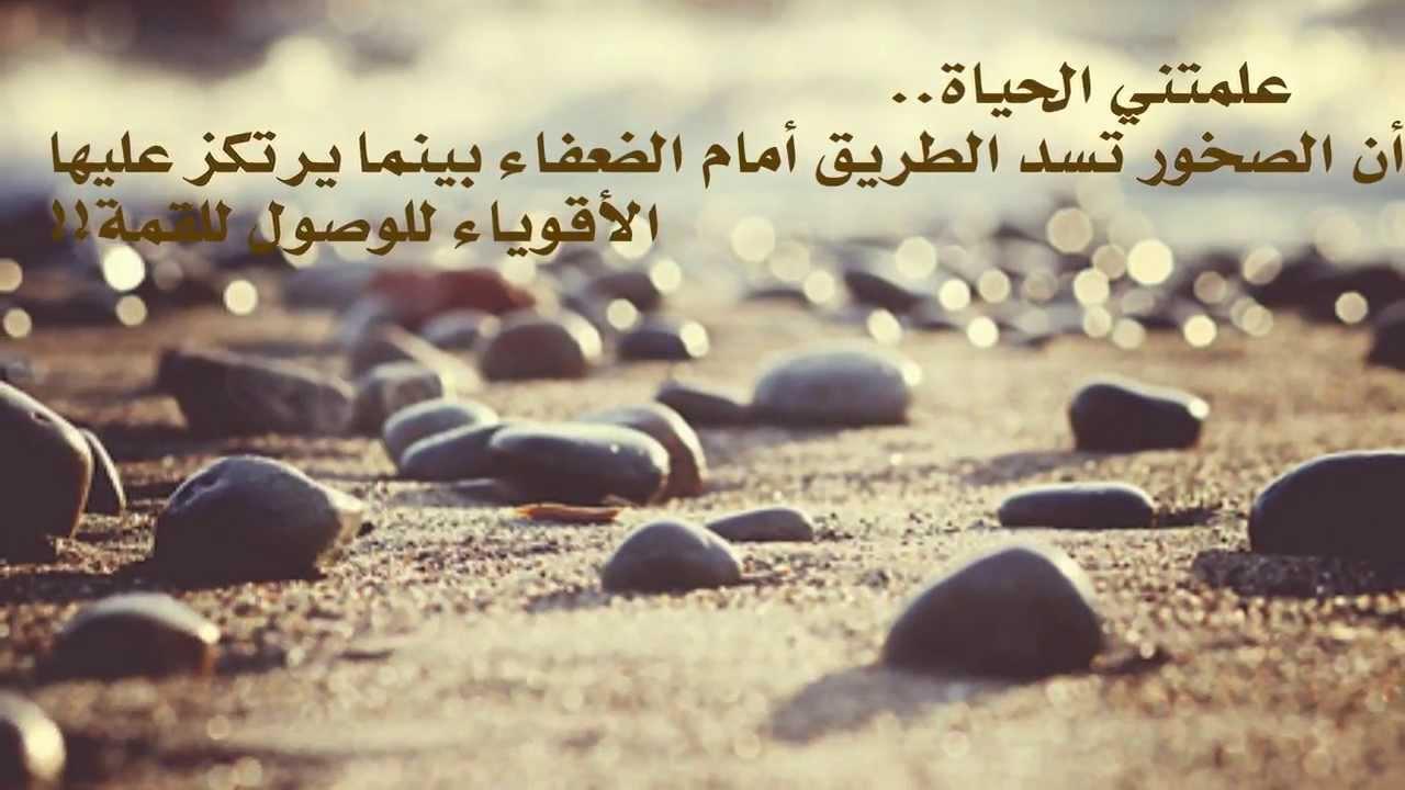 صورة كلام جميل على الصور , اجمل كلام على احلى صور مثير