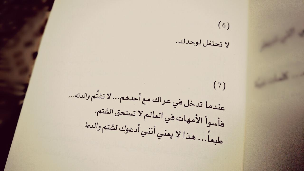 صورة قصيده عن الفراق , احزن قصيدة عن الفراق المؤلم