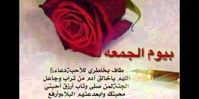صور شعر يوم الجمعه , قصائد عن يوم الجمعه