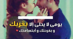 صور بوستات حب جديد , صور مكتوب عليها كلام حب و رومانسية