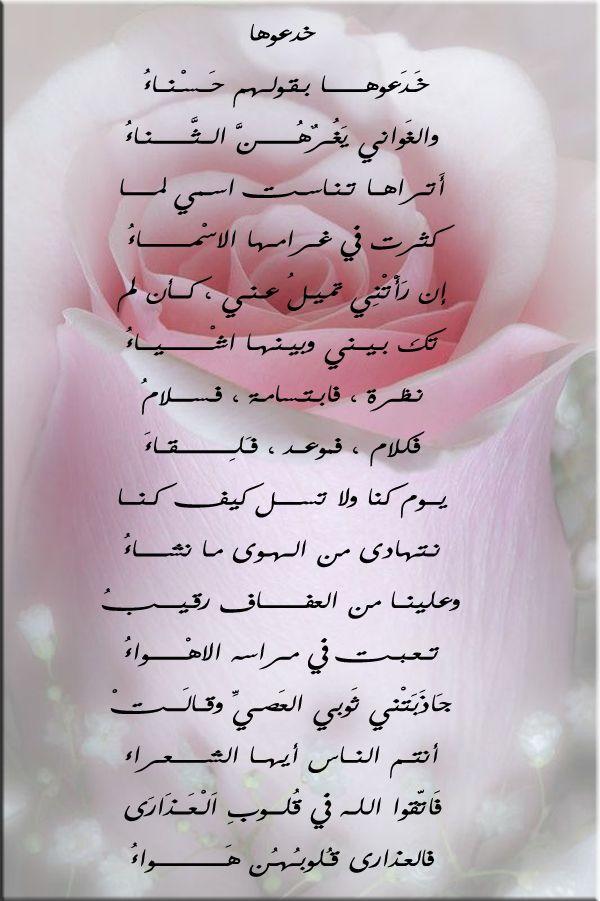 ابيات شعر عن الام لاحمد شوقى , شعر احمد شوقي عن الام - ازاي