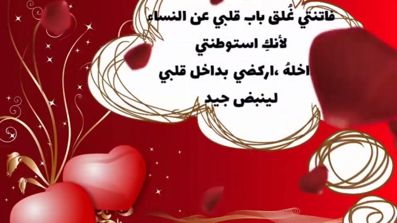صورة رسائل حب مكتوبه قصيره , اجمل كلام و رسائل عن الغرام