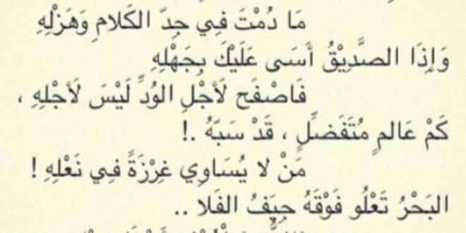 صور قصيدة في الخوي الردي , ما مقصد قصيدة عن الخوي الردي