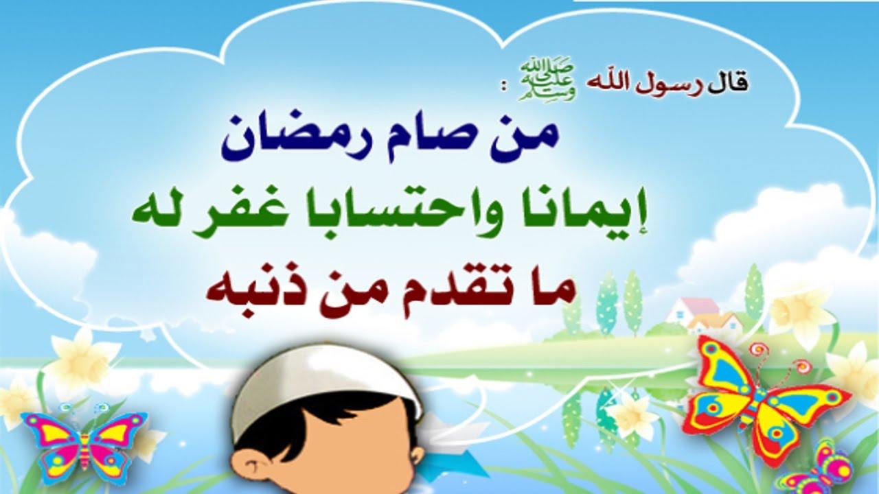 صورة دعاء اليوم السادس , اهم ادعيه اليوم السادس من رمضان