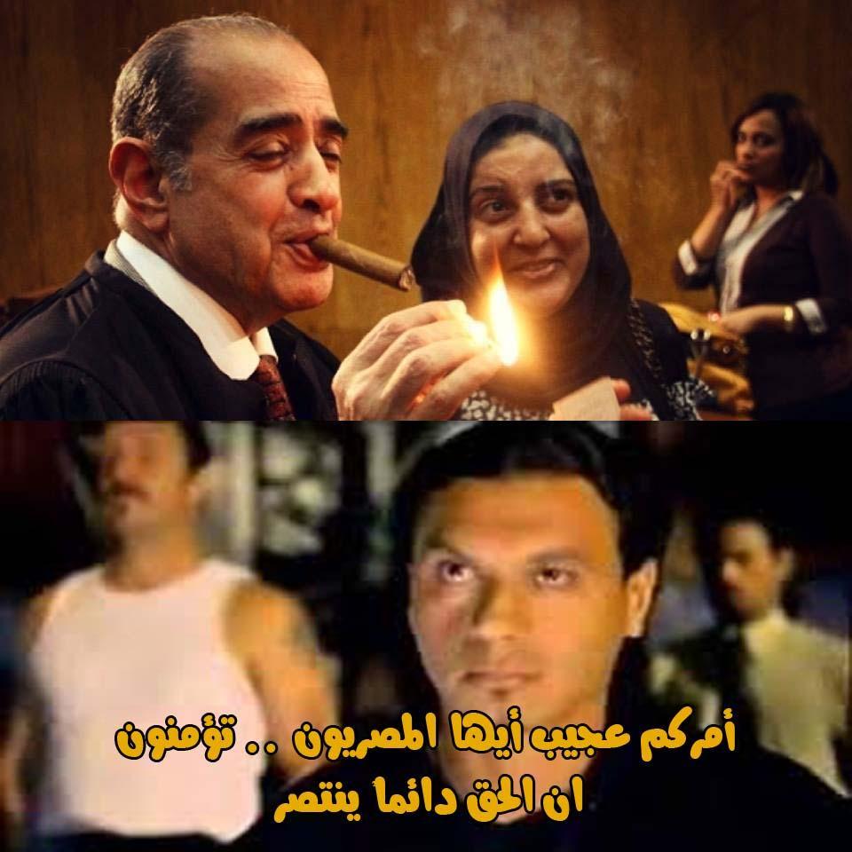 صورة عجيب امركم ايها المصريون