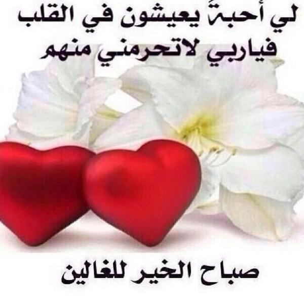 صورة كلام صباح الخير , اجمل رسائل صباح الخير 3953 2