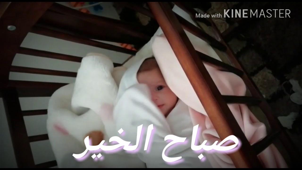 صورة صور صباح الخير اطفال , صور اطفال جميلة مكتوب عليها كلمات صباحية