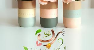 صورة احدث الصور الاسلامية , ادعية اسلاميه جميلة بالصور