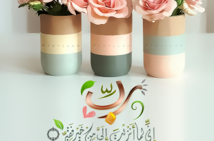 صور احدث الصور الاسلامية , ادعية اسلاميه جميلة بالصور