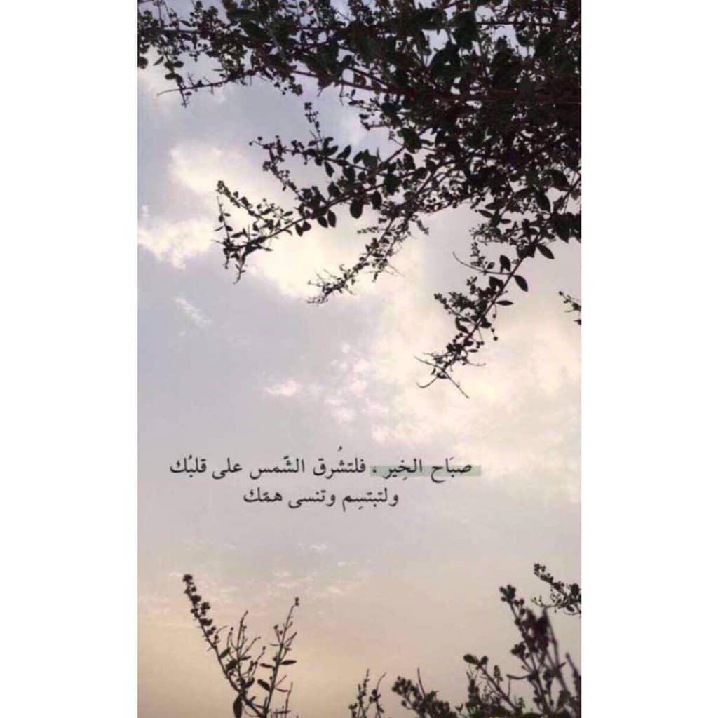 صورة كلمات عن تفاؤل , صور مكتوب عليها اجمل الكلمات عن التفاؤل