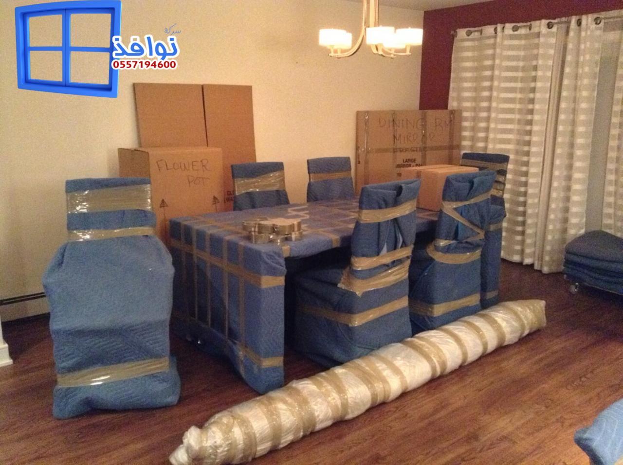صورة شركة نقل عفش بخميس مشيط , خدمات متميزه تقدمها شركات نقل العفش