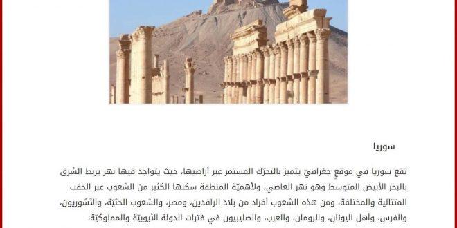 صورة موضوع تعبير عن اثار مصر , اثار مصر الفرعونيه اجمل تاريخ في الحضاره