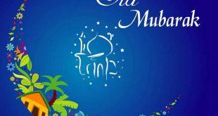 صور صور عيد الاضحى مبارك , صورة وكلمات معبرة الاعياد