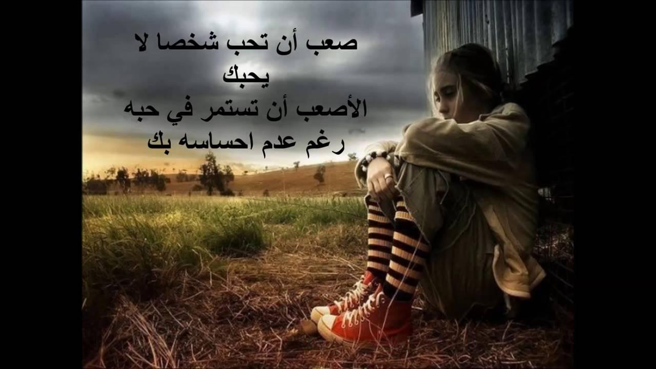 صورة عبارات حزينه في الحب , كلام مؤثر عن الحل بالصور