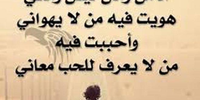 صور شعر عتاب وفراق , اشعار عن الغياب والفراق بالصور