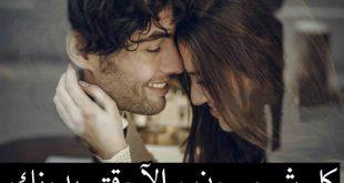 صور بوستات حب صور , عيش رومانسية الحب باحلى بوستات