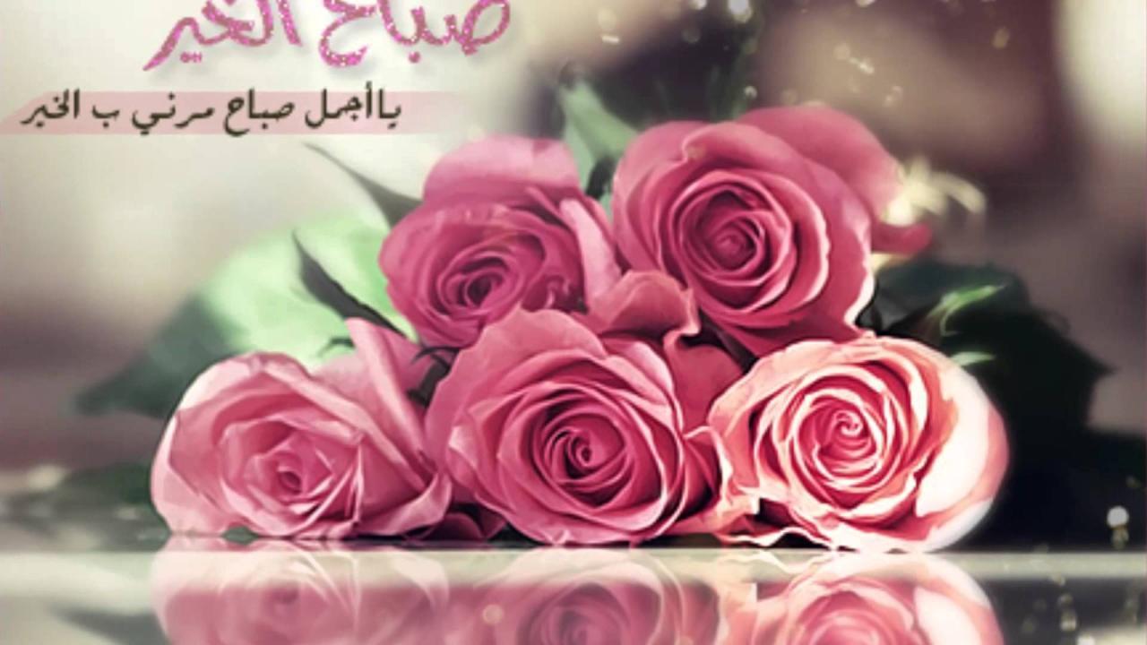 صورة صباح الخير ياحبي , اجمل عبارات صباح الخير يا حب 2758 1
