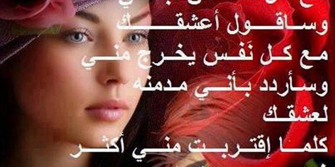 صورة شعر رومانسي جميل جدا , رومانسية شاعرية في قصائد عربية