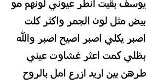 قصائد عراقيه حزينه , قمة الحزن في القصائد العراقية