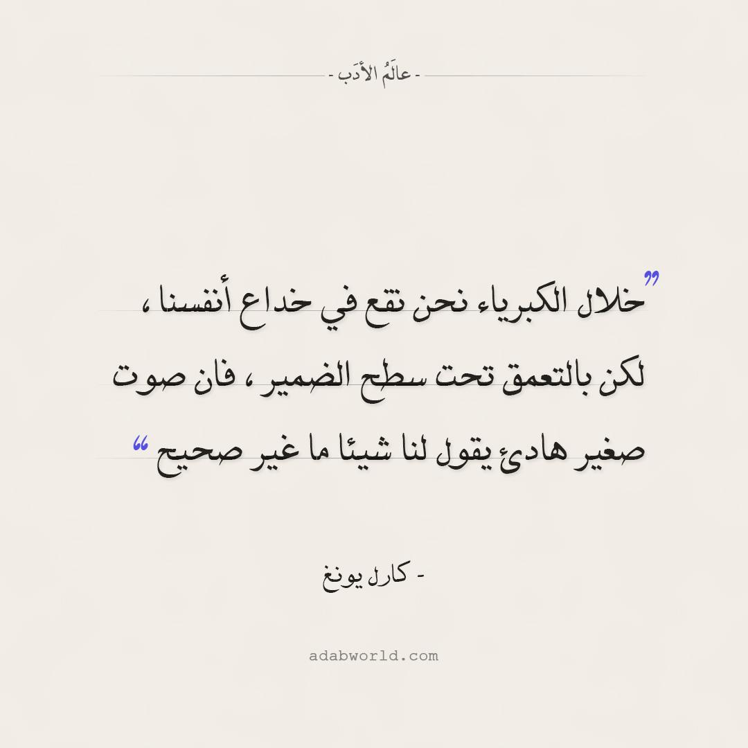 صورة حكم عن الضمير الميت , الشمعة الموجودة بقلب كل انسان