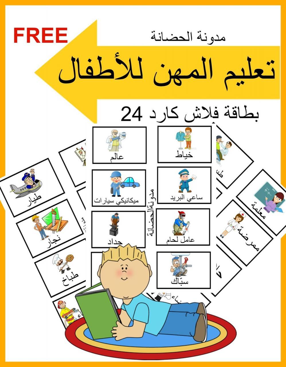 كتاب تعلم الانجليزية من غير معلم