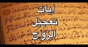 الدعاء باسماء الله الحسنى مجرب , اقوي الادعية الاسلامية