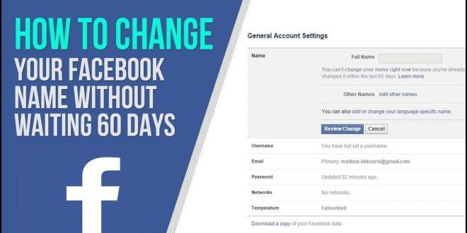 صور اسم الفيس بوك , اجدد اسماء فيس بوك