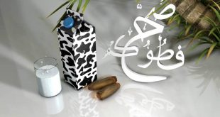 صور صح فطوركم , صح صيامكم بافطار شهي