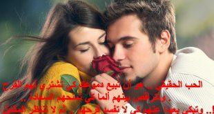 صورة احلى صور حب رومانسية , غراميات و حب بارق الصور