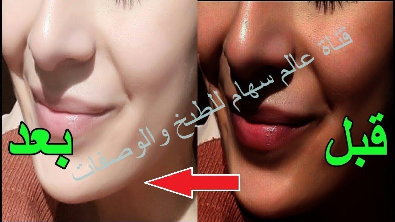 صورة اقوى خلطة لتبيض الوجه , وصفات رهيبة تجعلك بياض التلج