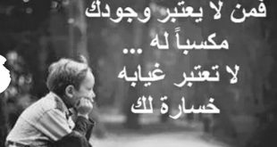 كلام في قمة الحزن , كلمات محزنة بالصور