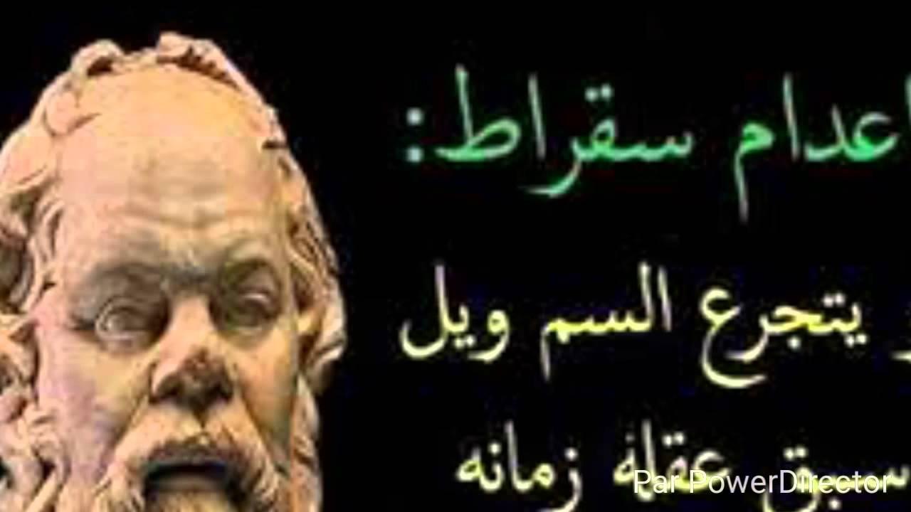 صورة اجمل اقوال الحكماء , كلمات حكم ومواعظ للحكماء