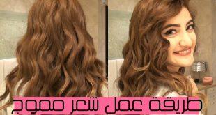 صور طريقة عمل الشعر كيرلي للشعر القصير , في دقيقتين تحصلي علي شعر كيرلي